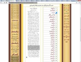 khatmenabuwat_magazine_website