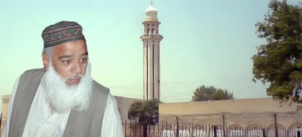 international_khatme_nabuwat_conference2.jpg