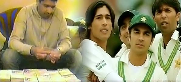 mazhar_majeed_spot_fixing_pakistan_cricket