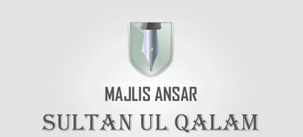 ansar