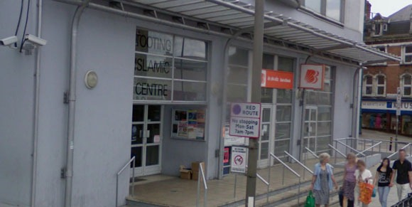 tooting_islamic_centre