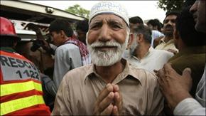 Ahmadiyya Lahore Attack