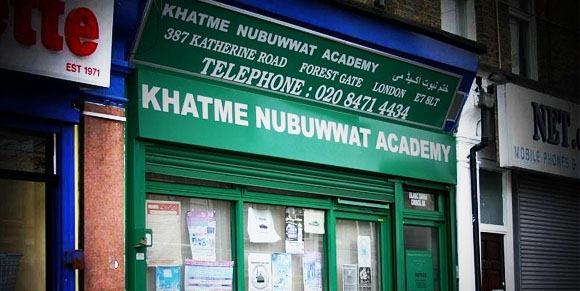 khatme_nubuwwat_academy