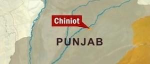 chiniot_factory_explosives_taliban.jpg
