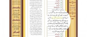 khatm-e-nabuwat.jpg