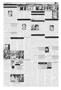 TheNation-01072011.png