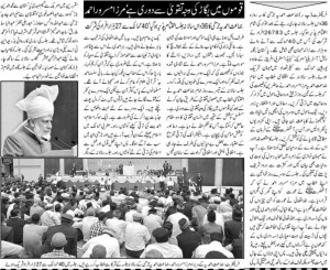 germany_hazur_thenation_london_thumb.jpg