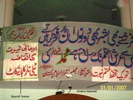 kn banner boycott