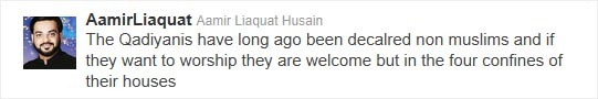 Aamir Liaquat Ahmadis Tweet