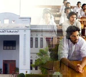 Jamia Ahmadiyya students take top spot in Intermediate Exams