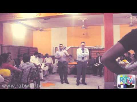 Rabwah Educational Seminar