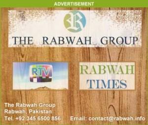 rabwah_group