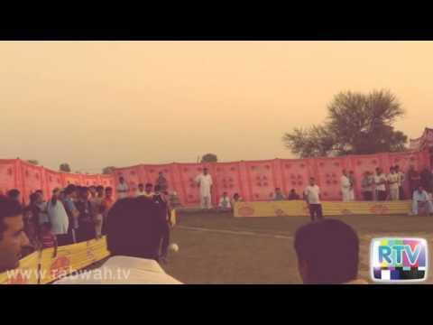 All Rabwah volleyball Final