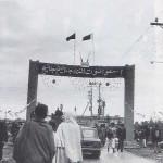 rabwah_old_history_16