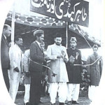 rabwah_old_history_18