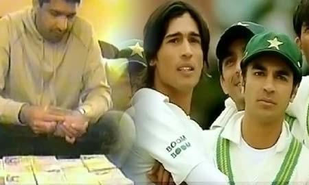 Pakistan spot fixing trial: Fixer Majeed pleads guilty