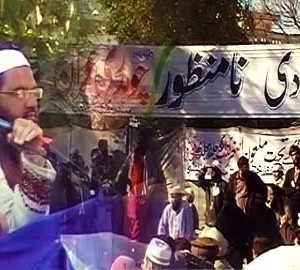 Rawalpindi: Jammat ud Dawa threatens Ahmadiyya Centre