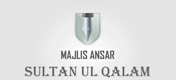 Join Majlis Ansar Sultan ul Qalam Muqami !