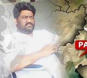 Pakistan – A State gone awry