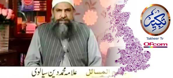 Takbeer Tv put on notice after airing 'abusive' views against Ahmadiyya Muslim Community