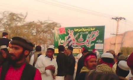 Khatme Nabuwat extremists to hold anti-Ahmadiyya conference in Rabwah