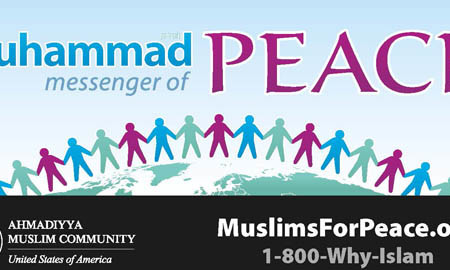 """""""Muhammad: Messenger of Peace"""" event to be held in Washington DC"""
