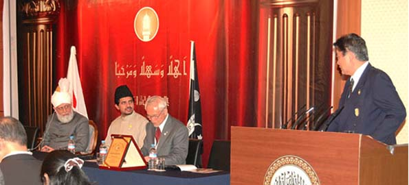 Historic reception held in honour of Khalifa of Islam in Japan