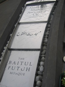 Baitul_Futuh_entrance