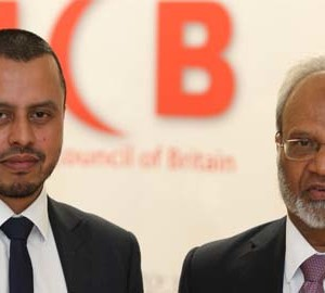 Ahmadi Muslims left out of Intra-Faith Unity statement by Muslim Council of Britain