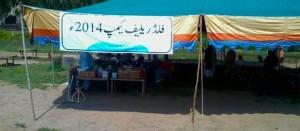 ahmadiyya_relief_camp_rabwah_floods