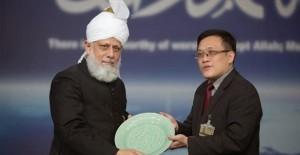 khalifa_ahmadiyya_islam_mirza_masroor_peace_award