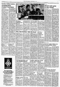 The_Times_1974-09-09