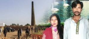masih_chrstian_couple_kiln_pakistan