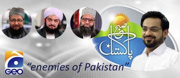 "Geo TV attacks Ahmadiyya Muslim minority, brands them ""enemies of Pakistan"""