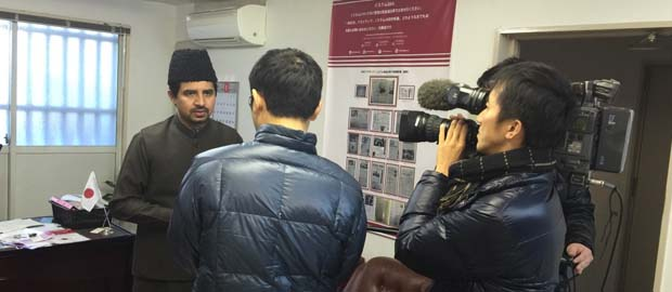 Ahmadiyya Muslim Community appeals for the release of Japanese hostage held by ISIS