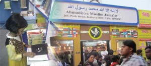 Ahmadiyya_Kolkata_book_fair