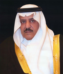 Crown_Prince_Nayef_bin_abdulziz