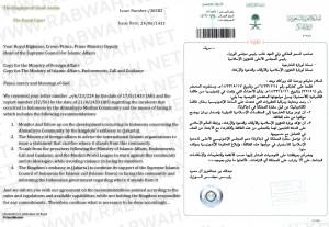 Wikileaks Ahmadiyya Saudi Arabia