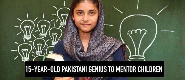 Self-taught 15-year-old Pakistani genius to mentor schoolchildren
