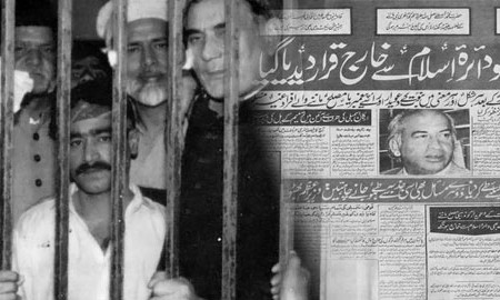 1974: More humiliations in store for Ahmadis of Pakistan