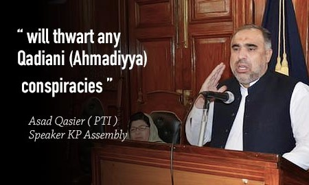 Pakistani politican wants to add anti-Ahmadiyya chapter in school syllabus