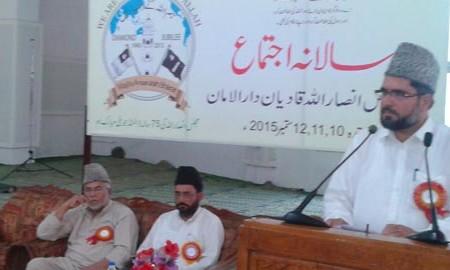Ahmadiyya Muslim Men's association Qadian hold annual gathering