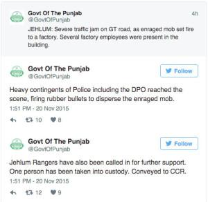 Govt_Punjab_Jehlum_Ahmadiya