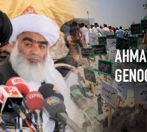 Is Pakistan's Islamic Council trying to incite genocide of Ahmadiyya Muslims?