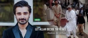 hamza_ali_abbais_ahmadiyya2