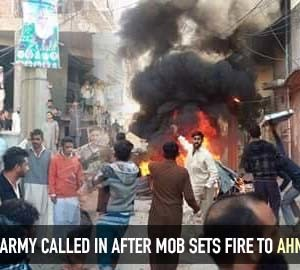 Jhelum Riots: Army called in after mob sets fire to Ahmadiyya Mosque