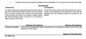 uet.edu.pk export sites UETWebPortal admission admissioninfo Prospectus Forms _F I.pdf