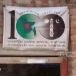 Rajshahi-Bagmara-Hamla-1