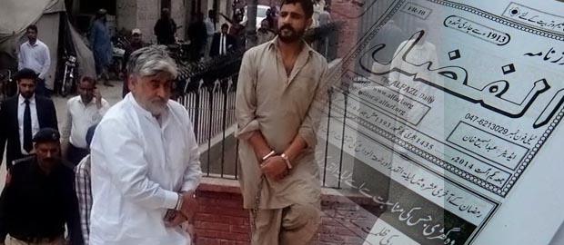 Publisher of Ahmadiyya newspaper Daily Al-Fazl denied bail