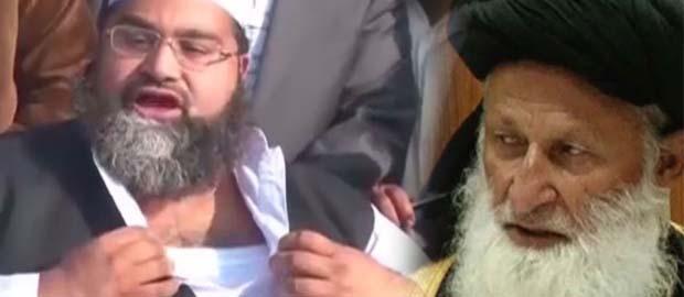 Pakistani clerics fight over status of Ahmadiyya sect